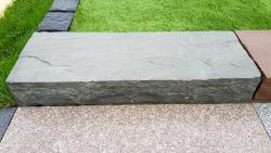 Blockstufen Kandla Grey - Grau 200x35x14-16